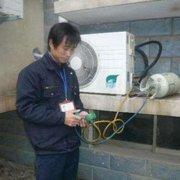 中央空调频繁维修的内鬼原来是他——中央空调制冷剂添加