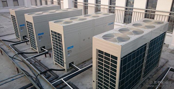 南阳办公楼中央空调维修